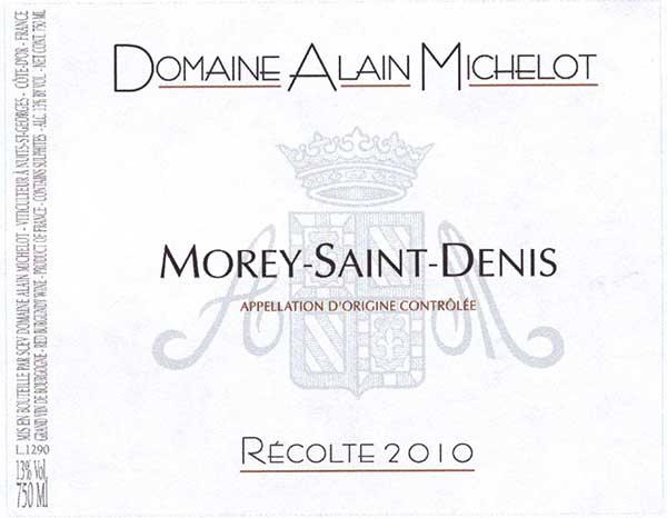 モレ サン ドゥニ